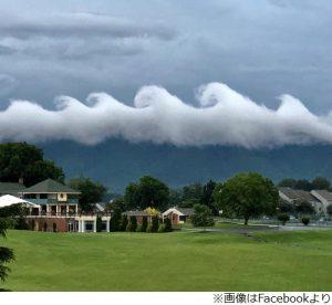 波のような雲